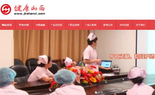 山西易博才医药科技有限公司